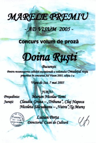 Ad visum Award, for debut, 2005