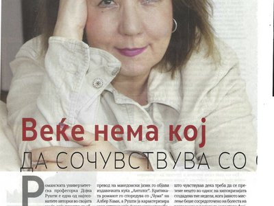 Interview in TEA Moderna journal, Doina Ruști & Marija Sarevska, Skopje