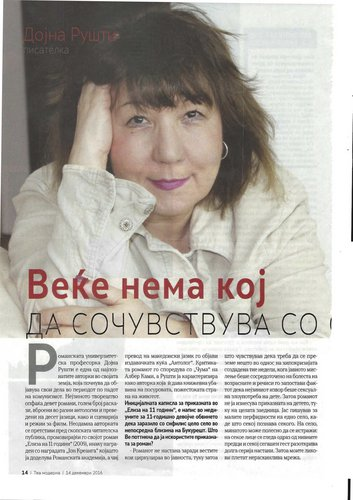 Interview in TEA Moderna journal, Doina Ruști & Marija Sarevska, Skopje - Doina Ruști