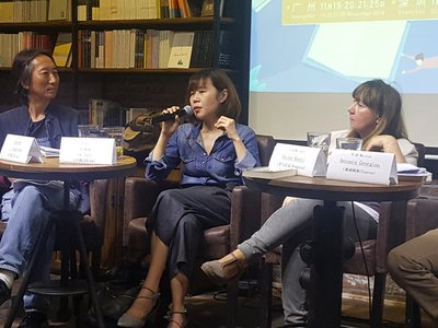 Guangzhou și Shenzhen: Doina Ruști to The 3rd EU-China International Literary Festival